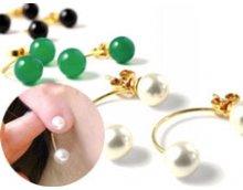 DIY – Perleøreringe med svævende perle